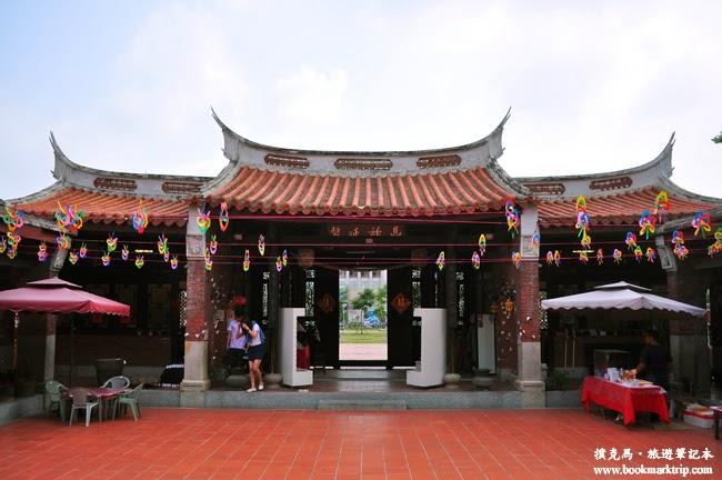 台灣民俗文物館四合院中央