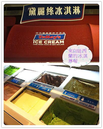 冰淇淋區1-上閤屋台中復興店