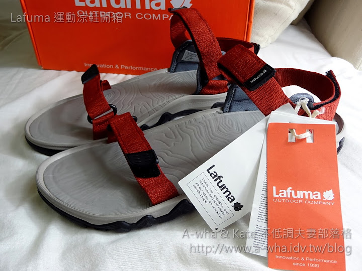 【運動涼鞋推薦】Lafuma 登山休閒戶外涼鞋開箱~最佳法國登山品牌