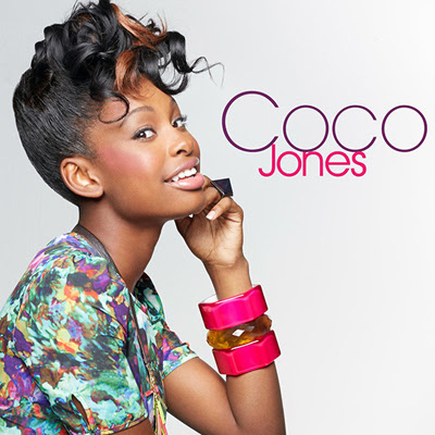 Coco Jones - Holla at the DJ Lyrics