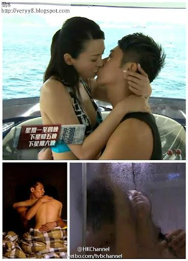 《法網狙擊》高海寧強姦戲、陳煒穿比堅尼與郭政鴻的激咀、浴室激戰戲