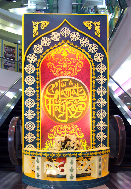 Hua Ho - Yayasan store display