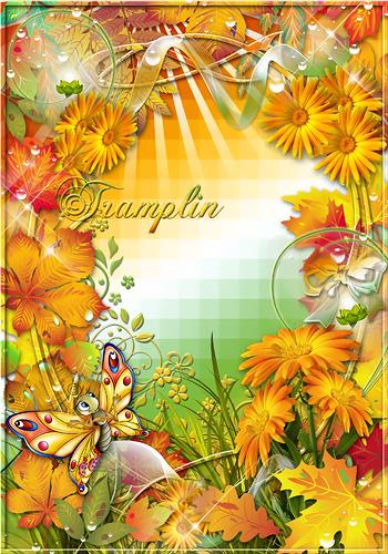 Осенняя рамка для Photoshop – Дождь из листиков и я