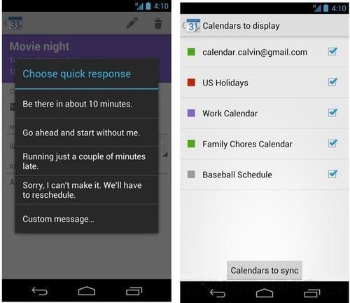 Google 官方日曆App登陸 Google Play商店