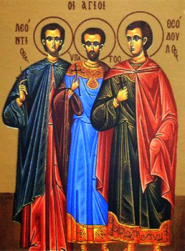Martyrs Leontius Hypatius And Theodulus At Tripoli In Syria