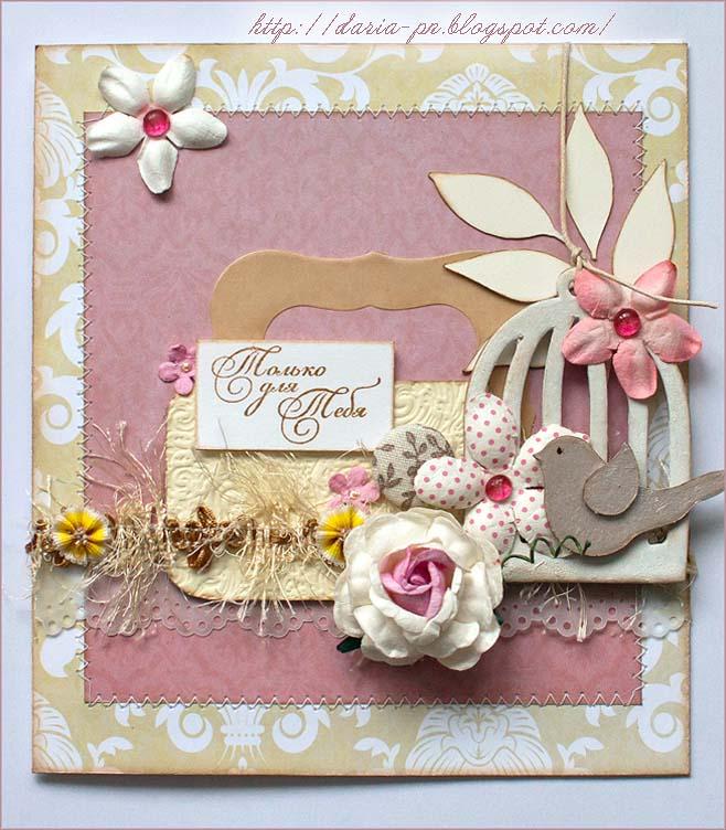 Фото открыток скрапбукинга с примерами, днем рождения раиса