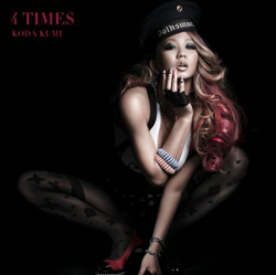 Kumi Koda - 4 times [CD + DVD] | Single art