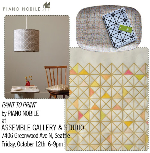 piano nobile graphic lamp shades and trays