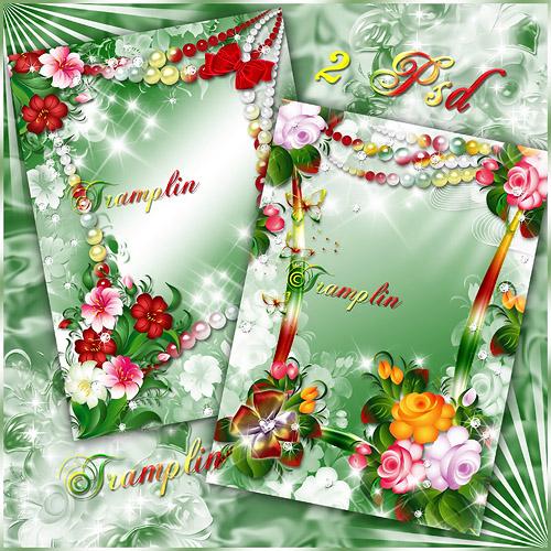 2 рамки  для Photoshop -  Цветы для маленькой феи