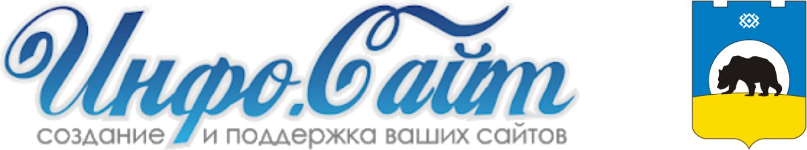 Лянтор 🌍 Новости : Информационный агрегатор Инфо-Сайт
