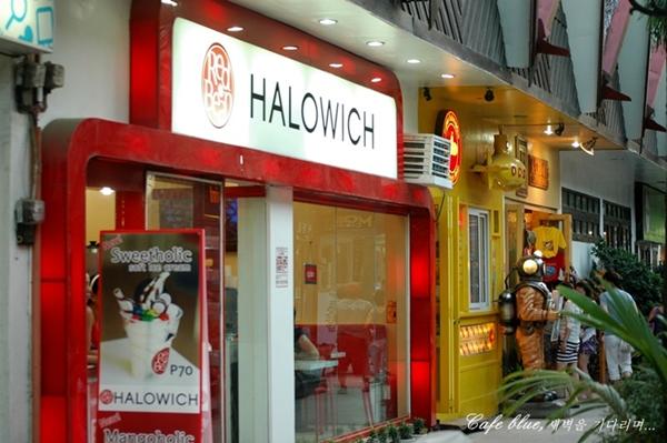 Halowich (할로위치)