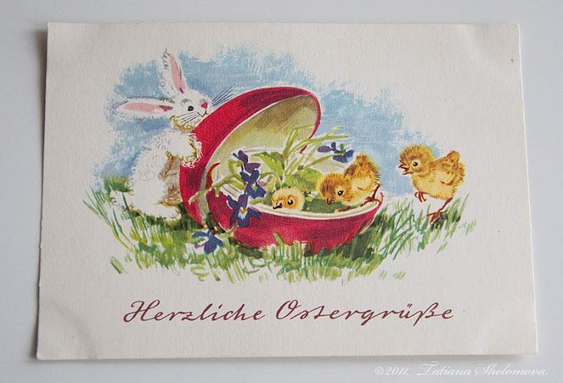 Анимация открытка, пасхальные открытки по немецкому языку