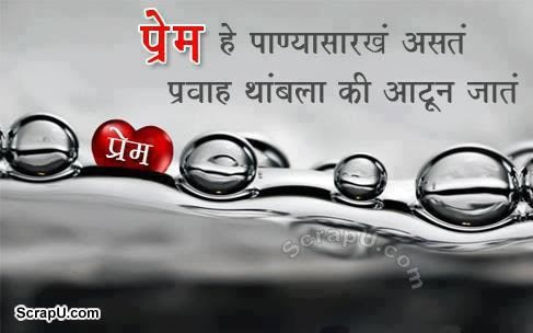 Live is like water, once the flow is broken there is love - Love