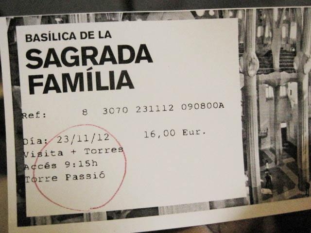サグラダファミリア入場チケット
