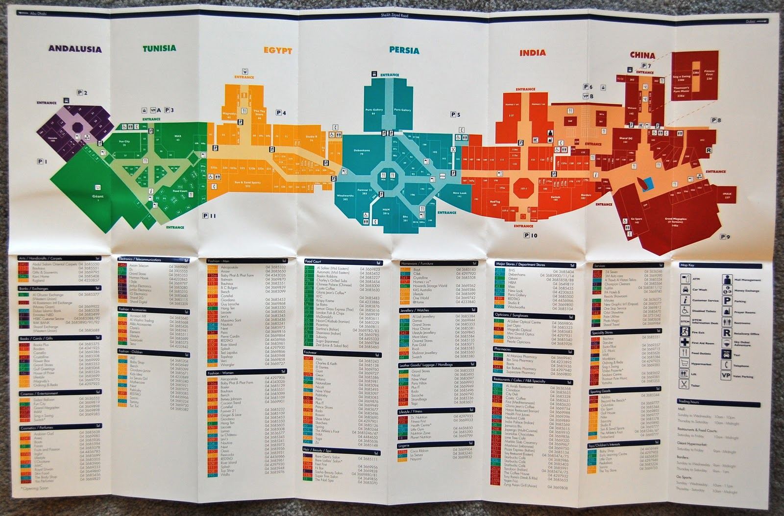 Ibn Battuta Mall map - notice the themed courts are color coded.