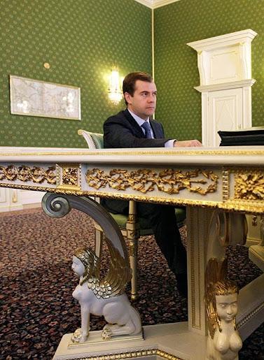 Медведев подписал антикризисный план для спасения экономики РФ - Цензор.НЕТ 58