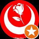 Büyük Birlik Partisi Büyük Çekmece İlçe Başkanlıgı