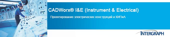 CADWorx® I&E