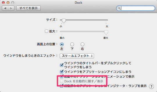 finder_hack18