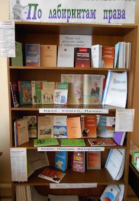 """Выставки в ПЦПИ - """"Районная модельная библиотека ..."""