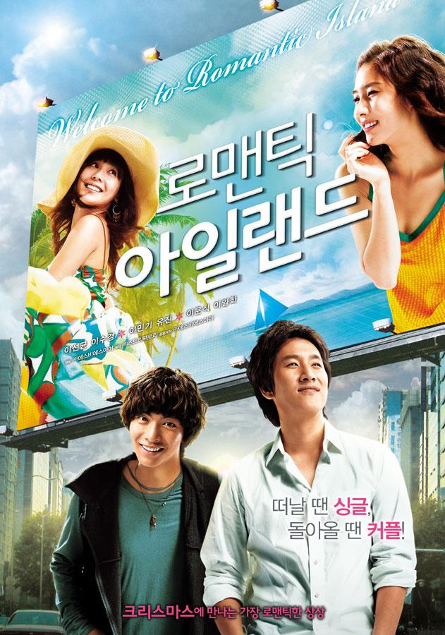 Phim Hòn Đảo Lãng Mạn - Romantic Island