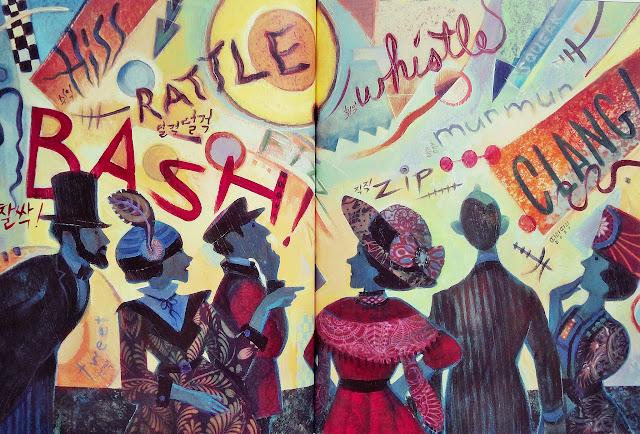 소리 나는 물감 상자 : 색과 소리의 추상화가 칸딘스키