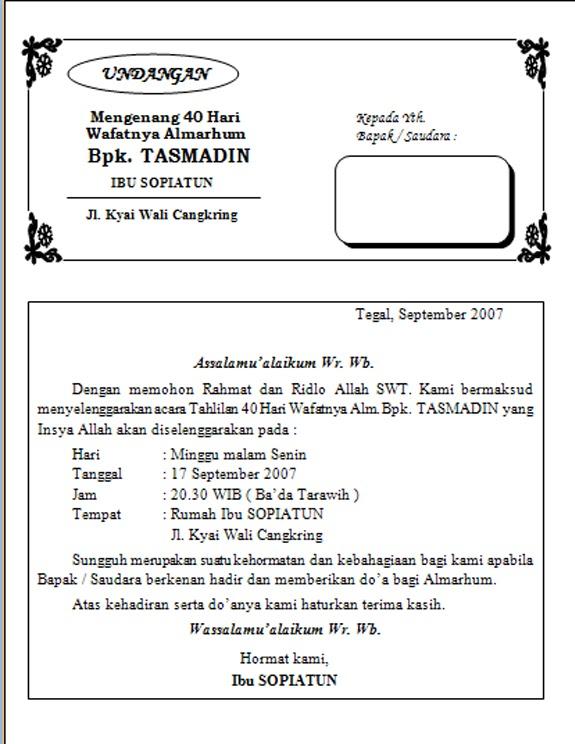 Undangan Tahlil (1 folio dibagi 2)