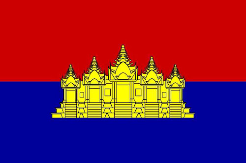 The Flag of the State of Cambodia