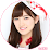 岡田奈々's profile photo
