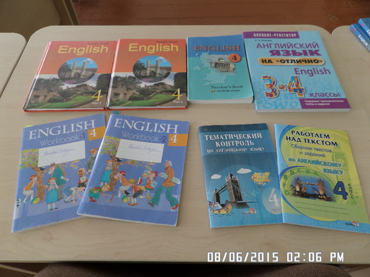 По английскому языку для 3 класса лапицкая скачать.