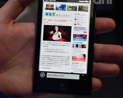 lumia 900 browser