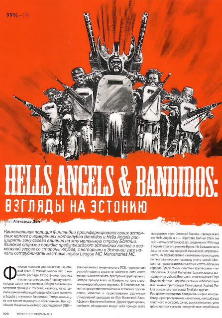 Hells Angels & Bandidos