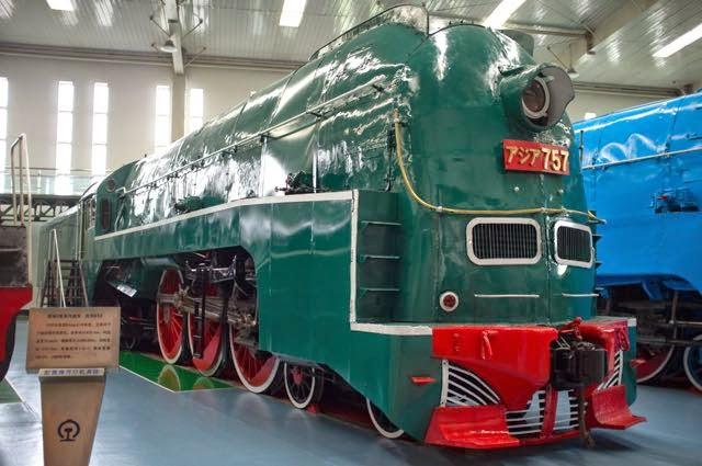 滿鐵亞細亞號車頭及特等展望車廂現況(瀋陽鐵道博物館) - TTS