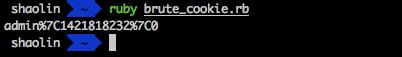 暴力偽造 cookie,直到成功登入