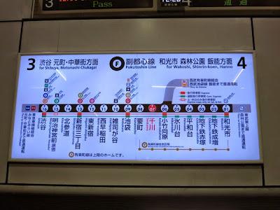 東京メトロ副都心線の路線図