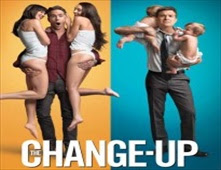 فيلم The Change-Up