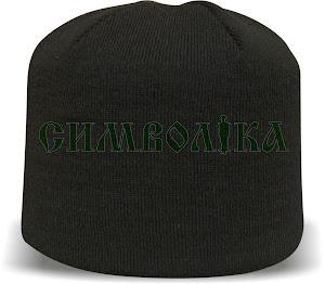 Шапка чорна з флісовою вставкою (шоломок)