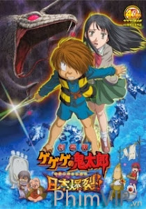 Quỷ Kitaro Tái Xuất - Spooky Kitaro Japan Explodes!! poster