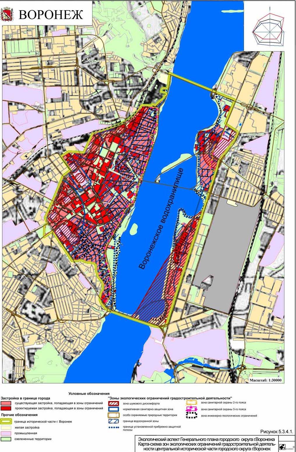 Карта-схема зон экологических ограничений градостроительной деятельности центральной исторической части городского округа г. Воронеж