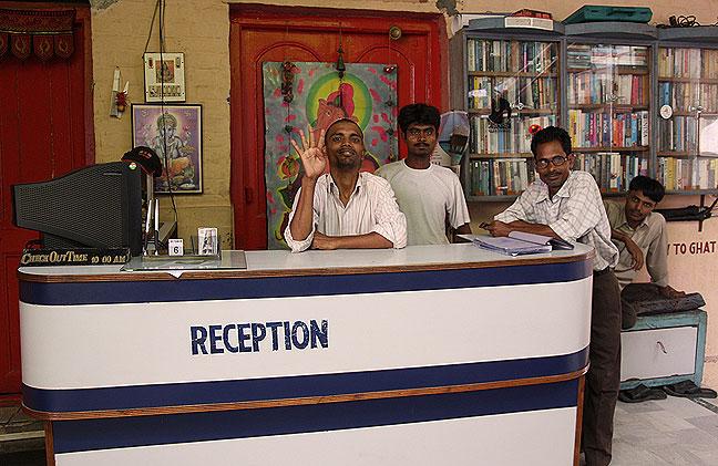 ganapati reception