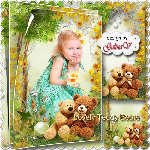 Детская фоторамка - Замечательные плюшевые мишки
