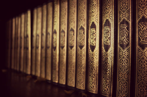 Scriptures-Islam-Article-Faith