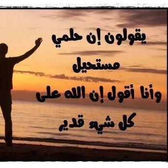 عبدالرحمن عبدالودود picture