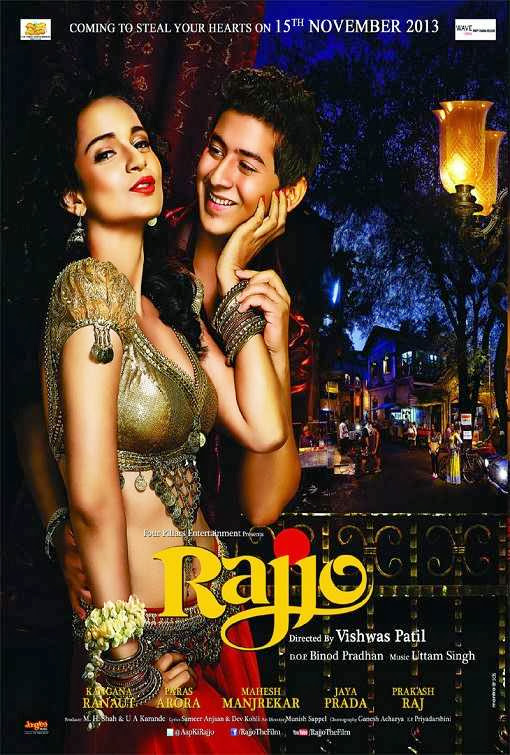 Poster Of Hindi Movie Rajjo (2013) Free Download Full New Hindi Movie Watch Online At Alldownloads4u.Com