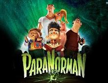 مشاهدة فيلم Paranorman مدبلج