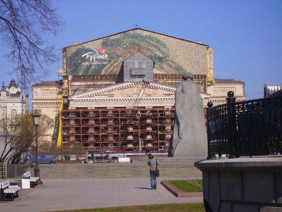 مسرح البولشوي أثناء الترميم