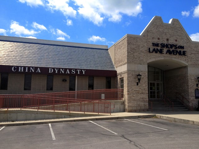 Chinese Restaurant Columbus Ohio | China Dynasty at 1689 W Lane Ave, Columbus, OH
