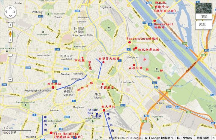 維也納景點地圖2
