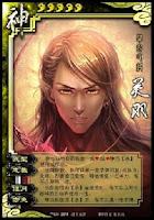 God Guan Yu 2