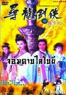 Phim Thanh Kiếm Tiềm Long - Thanh Kiem Tiem Long